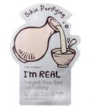 Tony Moly Тканевая маска с экстр.макколли I'm real makgeolli mask sheet, 21 мл